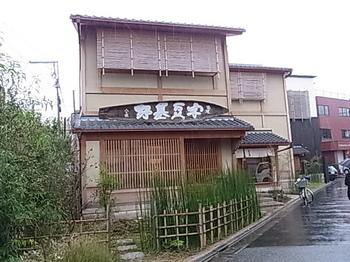 2011 10 16_1148.jpg