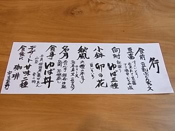 2011 10 16_1151.jpg