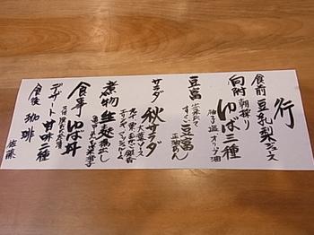2011 11 27_1354.jpg