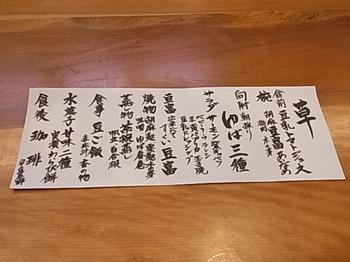 2012 06 17_2736.JPG