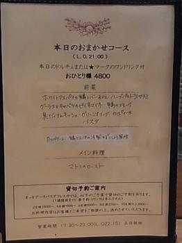 2012 06 19_2777.JPG