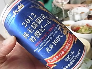 2012 06 25_2800.JPG