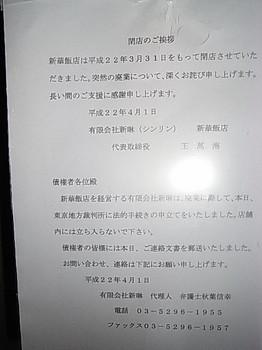 RIMG2247.JPG
